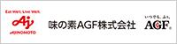 AGF関東株式会社