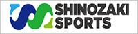 シノザキスポーツ